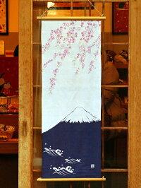 手ぬぐい「富士山と垂れ桜」