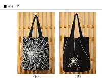 手ぬぐいトートバッグ(大)「蜘蛛黒」