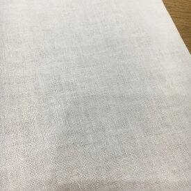 【マスク作りに】手ぬぐい「特岡 白無地」晒し/綿100%/コットン