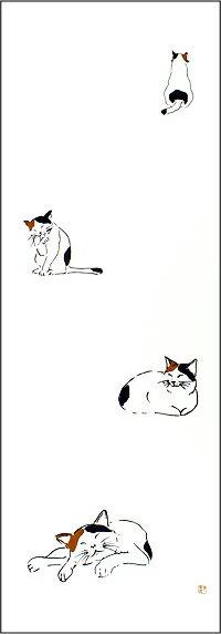 手ぬぐい「日向ぼっこ(猫/ネコ)」