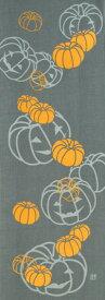 手ぬぐい「おばけかぼちゃ グレー」ハロウィン/Halloween/ジャック・オ・ランタン/かぼちゃ/オバケ/てぬぐい