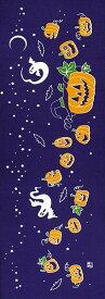 手ぬぐい「PumpkinNight紫」ハロウィン/カボチャ/お化け