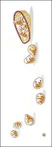 手ぬぐい「里芋ころころ」さといも/サトイモ/野菜/秋/横柄/お月見/お供え物/煮物/taro/手拭い/てぬぐい/tenugui