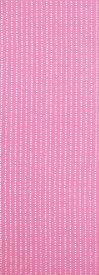 【2021年新作】【3月限定色】手ぬぐい「いろまめ 10周年限定色 ピーチブロッサム」豆絞り/古典柄/桃始笑/桃の花/桃の節句/春/ピンク