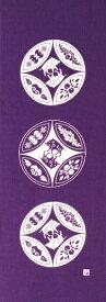 手ぬぐい「五福猪(大)紫水晶」干支/亥/猪/いのしし/イノシシ/Wildboar/縁起物/お正月/お年賀/手拭/手拭い/てぬぐい/慶事
