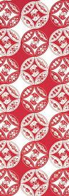 手ぬぐい「五福猪(小)紅玉」干支/亥/猪/いのしし/イノシシ/Wildboar/縁起物/お正月/お年賀/手拭/手拭い/てぬぐい/慶事
