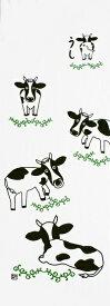 【2021年干支】【数量限定】手ぬぐい「うしうし」干支/丑年/牛/牧場/正月/新春/zodiac/cow/てぬぐい