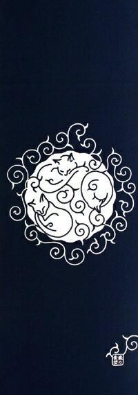 手ぬぐい「円-縁 唐草猫 (Karakusa Cat)」en/紺/ねこ/ネコ/japanblue/海外のお土産に/手拭い/てぬぐい/tenugui