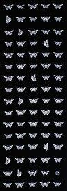 手ぬぐい「並び蝶々黒」