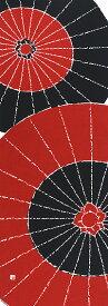 手ぬぐい「番傘」赤×黒