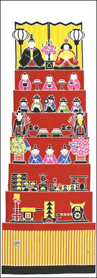 手ぬぐい「雛壇飾り(ひなだんかざり)」節句/お祝い/雛祭り/ひなまつり/出産内祝