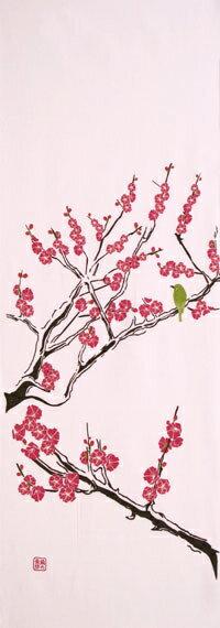 手ぬぐい「梅に鶯 紅梅色」うめ/ウメ/鳥/うぐいす/手拭/手拭い/てぬぐい