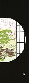 手ぬぐい「春障子越し」日本庭園/桜/サクラ/さくら/てぬぐい