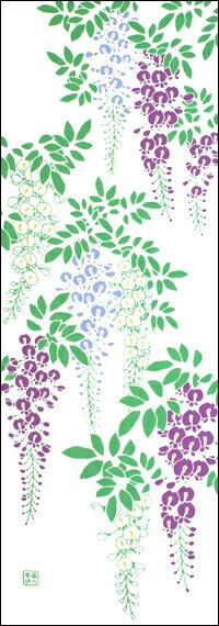 手ぬぐい「藤の花」