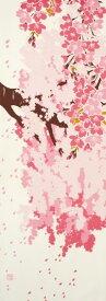 手ぬぐい「こぼれ桜」さくら/サクラ/桜/春/海外のお土産に/手拭い/てぬぐい/tenugui/横柄/Cherry Blossoms