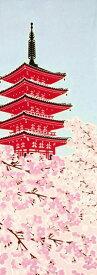 手ぬぐい「五重塔に桜」