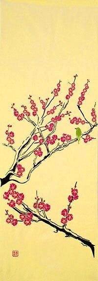 手ぬぐい「梅に鶯 淡黄色」うめ/ウメ/鳥/うぐいす/手拭/手拭い/てぬぐい