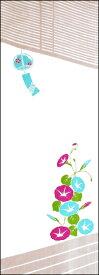 【2020年夏新作】手ぬぐい「夏の縁側」朝顔/アサガオ/風鈴/簾/風物詩/風流/手拭/手拭い/てぬぐい