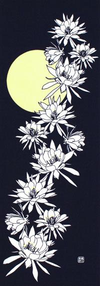手ぬぐい「月下美人」ゲッカビジン/Dutchmans pipe cactus/夏の花/手拭/手拭い/てぬぐい