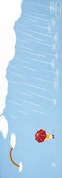手ぬぐい「虹(にじ)」空/梅雨/レインボー/横柄/手拭/手拭い/てぬぐい