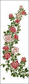 (仮)手ぬぐい「庭にバラ赤色」薔薇/ばら/Rose/手拭/手拭い/てぬぐい/花束の代わりに/プレゼント/ギフト