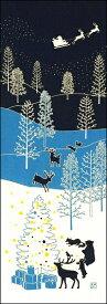 手ぬぐい「動物たちのクリスマス青系」