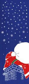 手ぬぐい「おまたせ」クリスマス柄