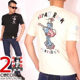 爆烈爛漫娘 ギター 和柄 半袖Tシャツ RMT-279 バクレツランマンムスメ エフ商会【0604SS】