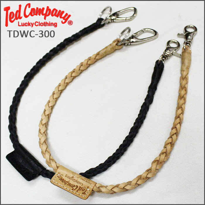 TEDMAN ウォレットチェーン TDWC-300 ウォレットロープ テッドマン 新作 定番 メンズ 送料無料 アメカジ エフ商会