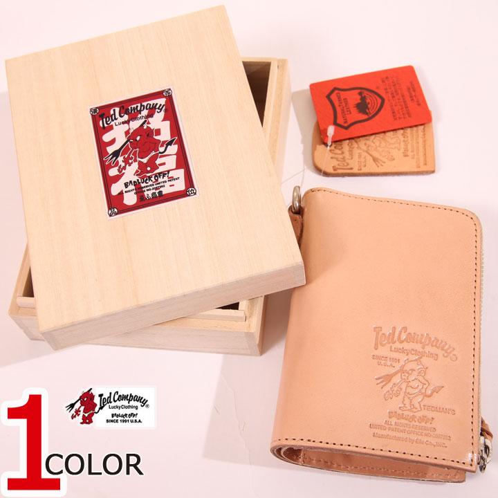 TEDMAN ラウンドジップ レザー ショート ウォレット TDW-260 ナチュラル 財布 刻印 エフ商会 テッドマン