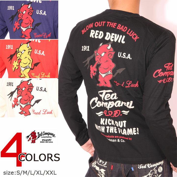 TEDMAN テッドマン RED DEVIL ロンT TDLS-314 長袖Tシャツ エフ商会 ロングTシャツ メンズ