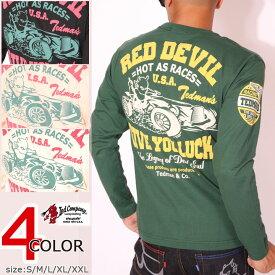 TEDMAN テッドマン CAR RACE ロンT TDLS-317 長袖Tシャツ エフ商会 ロングTシャツ メンズ【0604SS-F】 キャッシュレス ポイント還元
