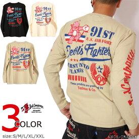 TEDMAN テッドマン U.S.AIR FORCE ロンT TDLS-335 エフ商会 長袖 Tシャツ ロングTEE