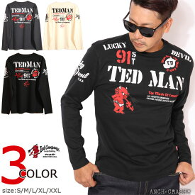TEDMAN スタンダード テッドマン ロンT TDLS-338 エフ商会 長袖 Tシャツ ロングTEE