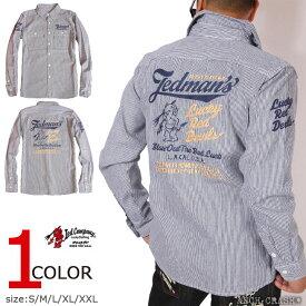 今日は5の付く日★TEDMAN テッドマン Lucky Red Devil ヒッコリーシャツ TSHB-1700 エフ商会 長袖 刺繍 キャッシュレス ポイント還元