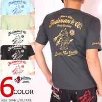 TEDMANテッドマン刺繍半袖TシャツTDSS-487エフ商会