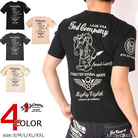 TEDMAN テッドマン 8th AIR FORCE 刺繍 半袖Tシャツ TDSS-497 エフ商会 キャッシュレス ポイント還元