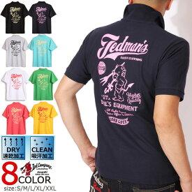 テッドマン TEDMAN 吸汗速乾 ドライ鹿の子ポロシャツ TSPS-137D エフ商会 アメカジ 通販