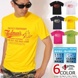 TEDMAN DEVIL'S EQUIPMENT 半袖ドライTシャツ TDRYT-300 エフ商会 テッドマン アメカジ 吸汗速乾 キャッシュレス ポイント還元