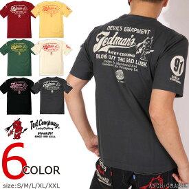 テッドマン TEDMAN REDDEVIL 半袖 Tシャツ TDSS-512 エフ商会