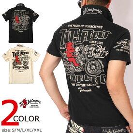 TEDMAN テッドマン GUT'S ABOUT MOTOR CYCLE 半袖ポロシャツ TMSP-300 エフ商会 キャッシュレス ポイント還元