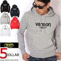 当店別注!VANSONバンソン定番ロゴプルオーバーパーカーACVA-901スタンダードサイズ