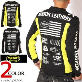 VANSON バンソン ドライメッシュ ロンT NVLT-2010 長袖 Tシャツ ロングTEE