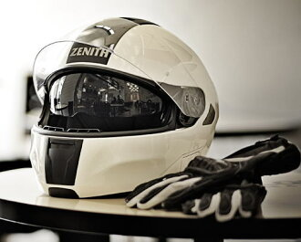 ヤマハサンバイザー system helmet Zenith YJ-15 YAMAHA ZENITH YJ-15 Yamaha bike helmet sale 24-%OFF2P13oct13_b