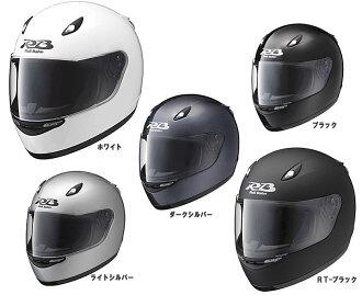 ヤマハフルフェイス helmet rolbein YF-52 YAMAHA YF-5II ROLLBAHN full-face helmet Yamaha bike helmet sale 30 %OFF2P13oct13_b