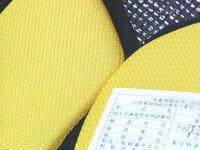 救命胴衣エスパーダFW-3フリーサイズライフジャケット桜マーク国土交通省型式承認品小型船舶用救命胴衣タイプA作業用救命衣