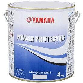 ヤマハ 船底塗料 ヤマハ パワープロテクター ブルーラベル 6kgセット(2kg1+4kg1)黒・紺・青・赤・白
