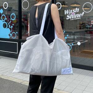 【バッグ型】洗濯ネット ランドリーネット バッグ 手提げ かわいい おしゃれ メッシュ ホーム クリーニング ランドリーバッグ ランドリーポーチ ドラム式 コインランドリー 乾燥機