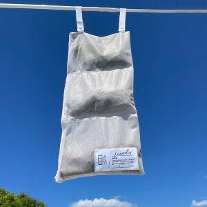 【吊り下げ型】洗濯ネット ランドリーネット 吊り下げ式 物干し かわいい おしゃれ メッシュ ホーム クリーニング ランドリーバッグ ランドリーポーチ ドラム式 コインランドリー 乾燥機