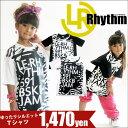 【メール便可】【SUMMER SALE】バスパンと合わせて◎ゆったりTシャツ 大人気 リアリズム le-Rhythm!バスケット ルーズTシャツ トップス☆ フィットネス ・ダンス 衣装 ヒップホップ